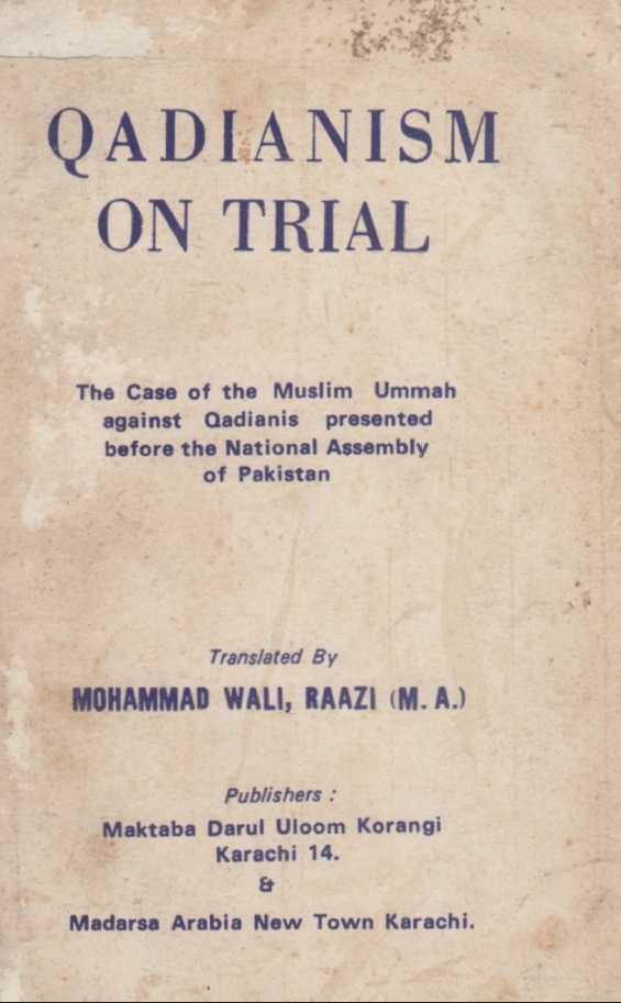 Qadianism on trial