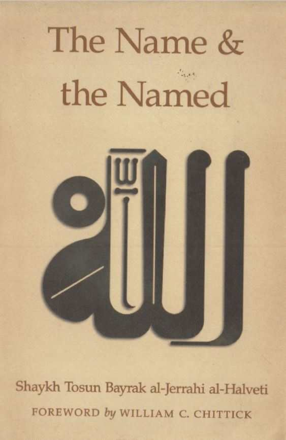 the-named-and-name