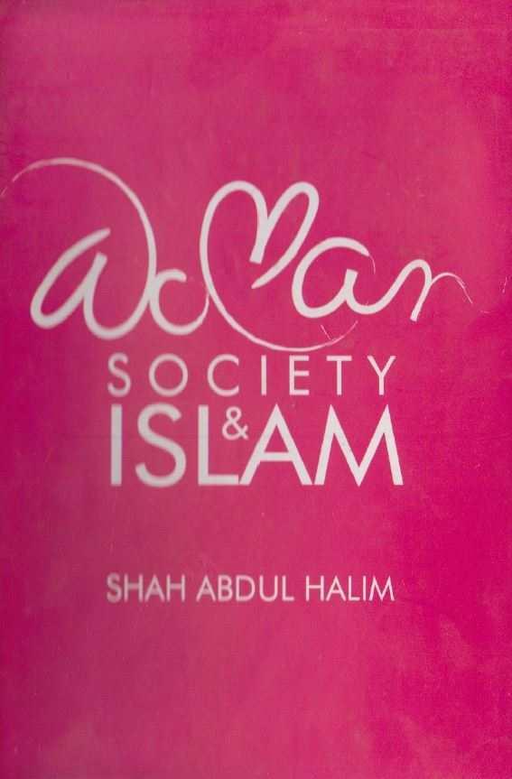 women-society-and-islam