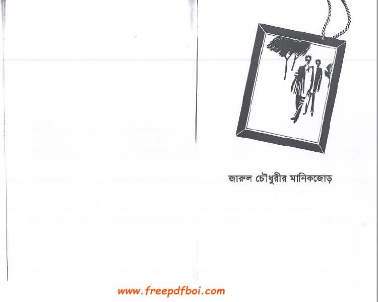 Jarul Chowdhury Manikjor-min