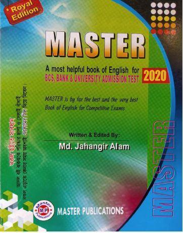 BCS Master Edition 2020