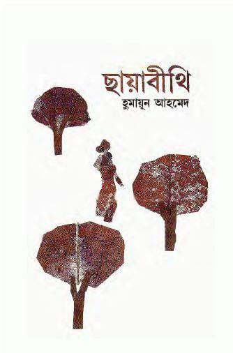 Chayabithi