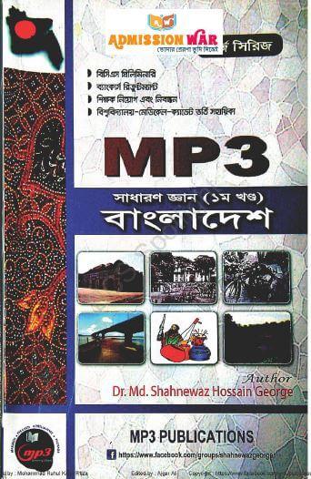 MP3 Bangladesh and International Affairs