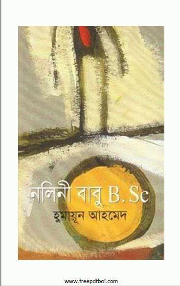 Nalini Babu BSc